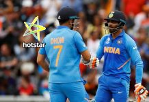 ICC World Cup 2019,ICC Cricket World Cup 2019,Hotstar,ICC World Cup 2019 Live,Sports Business News India