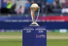 ICC World Cup 2019,ICC Cricket World Cup 2019,ICC World Cup,ICC Men's Cricket World Cup 2019,Sports Business News India