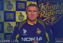 IPL 2020,Indian Premier League,KKR,KKR Coach,Kolkata Knight Riders