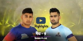 PKL 2019 Highlights,PKL 2019 Season 7,Vivo Pro Kabaddi 2019 Highlights,Tamil Thalaivas vs Dabang Delhi Highlights,Watch Tamil Thalaivas vs Dabang Delhi Highlights