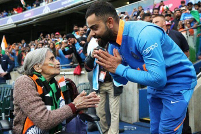 ICC World Cup 2019,ICC World Cup,Indian cricket team,Anand Mahindra,Virat Kohli