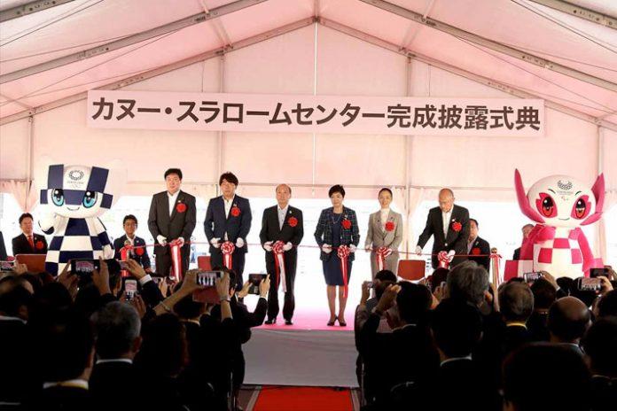 Tokyo 2020,Tokyo 2020 Olympics,Tokyo 2020 Olympic Games,Tokyo 2020 Olympics venues,Tokyo 2020 Games venues