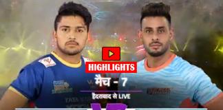 PKL 2019,PKL 2019 Season 7,Vivo Pro Kabaddi League 2019,U.P. Yoddha vs Gujarat Fortunegiants,Watch U.P. Yoddha vs Gujarat Fortunegiants