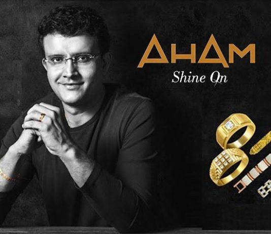 Sourav Ganguly,Senco Gold & Diamonds,Senco Gold & Diamonds brand ambassador,Senco brand ambassador,Sports Business News India