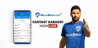 Online Fantasy Gaming,BalleBaazi,BalleBaazi Fantasy,BalleBaazi Fantasy Kabaddi,Sports Business News India