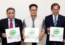 AFI ropes in Nestle as NIDJAM title sponsor