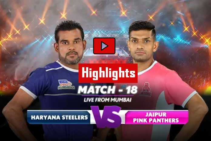 PKL 2019 Highlights,PKL 2019 Season 7,Vivo Pro Kabaddi League 2019,Jaipur Pink Panthers vs Haryana Steelers Highlights,Jaipur Pink Panthers vs Haryana Steelers