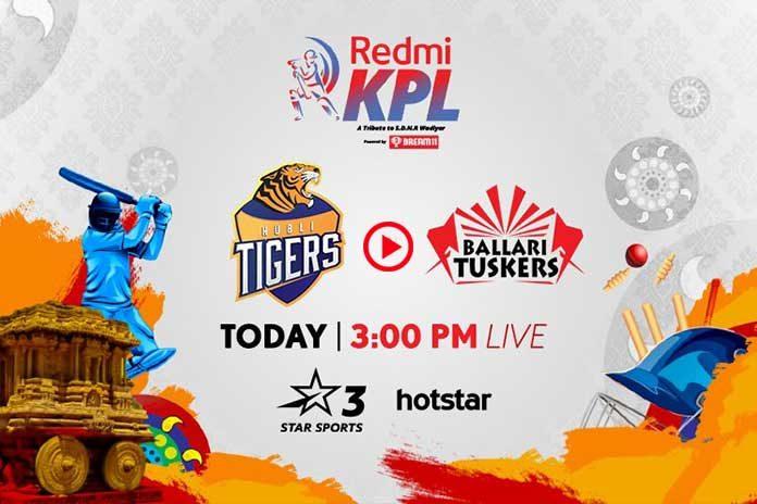 Karnataka Premier League 2019 Live,KPL 2019 Live,Karnataka Premier League 2019,Hubli Tigers vs Ballari Tuskers Live,Star Sports Live