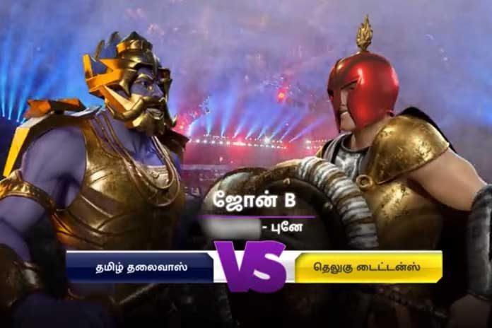 Vivo Pro Kabaddi 2019,Pro Kabaddi League,Tamil Thalaivas,Telugu Titans,Tamil Thalaivas vs Telugu Titans