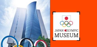 Tokyo 2020,Tokyo 2020 Games,Tokyo 2020 Olympic,Tokyo 2020 Olympic Games,Japanese Olympic Committee