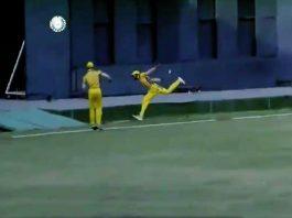 Best Catch Ever,Best Catch,Cricket,Syed Mushtaq Ali Trophy,Unbelievable Catch,Maharstra Boy,Ruturaj Gaekwand