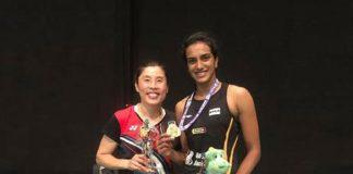 PV Sindhu,BWF World Championship,Tokyo 2020 Olympic Games,Kim Ji Hyun