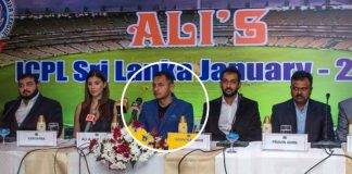 Karnataka Premier League,Belagavi Panther,Belagavi Panther owner,Ali Asfak Thara,Karnataka Premier League betting case