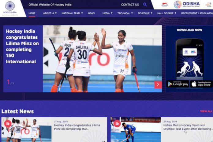 Hockey India,Hockey India website,Hockey India mobile app,Indian Hockey team,Indian hockey players