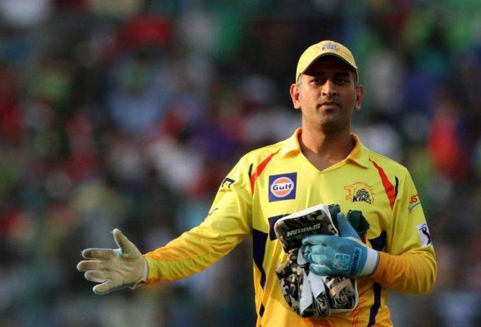 Mahendra Singh Dhoni,Chennai Super Kings,Indian Premier League 2020,IPL 2020,T20 International captain