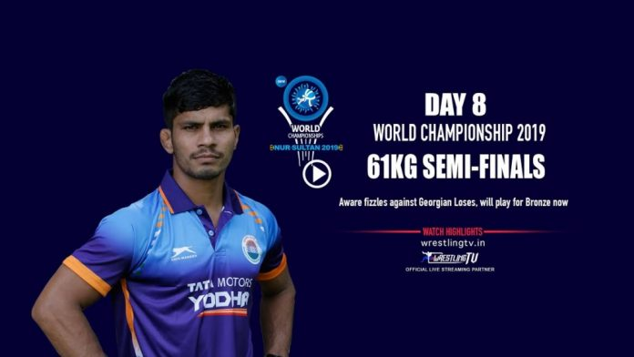 UWW World Championships 2019 Live,UWW World Wrestling Championships 2019 Live,World Wrestling Championships 2019 Live,World Championships 2019 Live,Rahul Aware Live