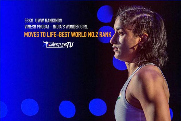 Vinesh Phogat,Vinesh Phogat Ranking,UWW World Championship 2019,UWW Rankings,Wrestling News