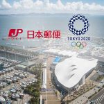 Tokyo 2020 Games,Tokyo 2020 Olympic Games,Tokyo 2020 Olympic,Tokyo 2020 Olympic Torch Relay,Tokyo 2020 Olympic Partnerships