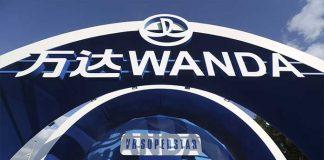 Wanda Sports China,Chengdu International Marathon,Wanda Sports Group,Chinese Sports,Wanda Sports new chief executive