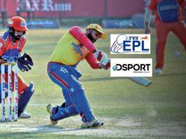 Nepal Cricket Association,Indian Premier League,Everest Premier League,Nepal's premier T20 Cricket League,Lex Sportel