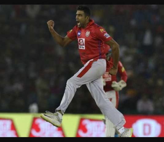 IPL 2020,Delhi Capitals,Ravichandran Ashwin,Kings XI Punjab,Indian Premier League 2019