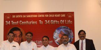 Sunil Gavaskar,Cricket legend Sunil Gavaskar,Heart to Heart Foundation,H2H Foundation,Sathya Sai Sanjeevani