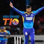 Abu Dhabi T10 League, Abu Dhabi T10 League 2019, Shoaib Malik, Muhammad Aamir,Pakistan Cricket Board