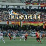 I-League 2019,I-lEAGUE 2019 LIVE, I-League clubs,I-League Games 2019,I-League teans 2019,