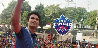 Delhi Half Marathon 2020,IPL 2020,Delhi Capitals,IPL 2020 Teams,Indian Premier League 2020