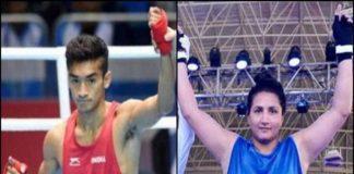 Shiva Thapa,Pooja Rani,Olympic Test Event,Olympic Test Event Boxing,Tokyo Olympic Test Event