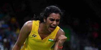 P V Sindhu,French Open Badminton Tournament,French Open 2019,BWF World Tour, Badminton Tournament