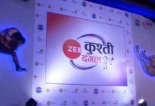 Zee Kushti Dangal,Zee Entertainment,Mukund Caire,Pro Wrestling League,ZEEL