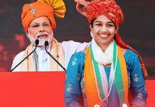 PM Modi,Prime Minister Narendra Modi,Babita Phogat,PM Modi campaign,BJP candidates