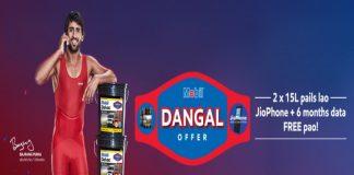 Bajrang Punia,Bajrang Punia Brand Ambassador,Mobil Dangal Offer,Indian wrestler,Sport Business News India