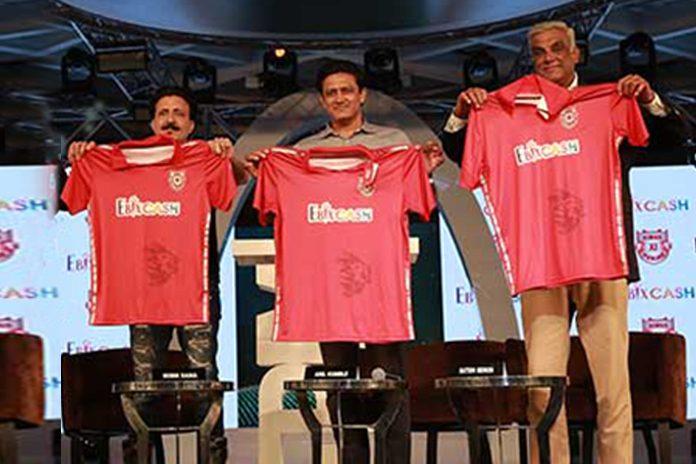IPL 2020,Kings XI Punjab,Kings XI Punjab title sponsor,Indian Premier League 2020,Sports Business News India