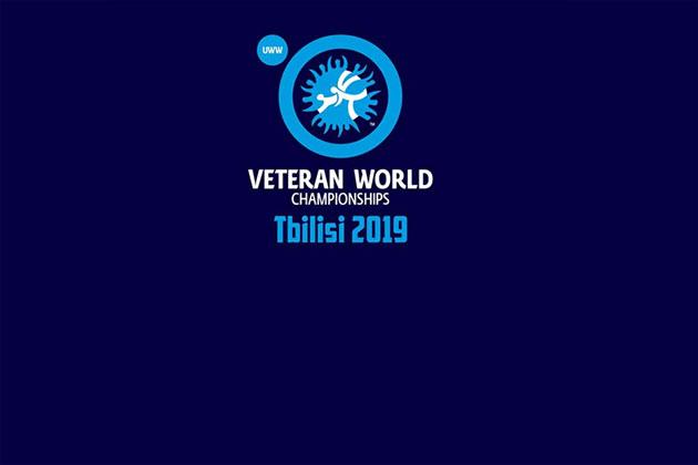 UWW Veterans World Championships 2019,UWW Veterans World Championships 2019 Live,UWW Veterans World Championships 2019 Schedule,UWW Veterans World Championships 2019 fixture,Wrestling News