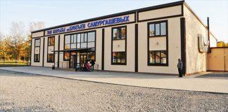 Russian wrestling,Varteres Samurgashev,Rafael Samurgashev,Wrestling academy,Wrestling News