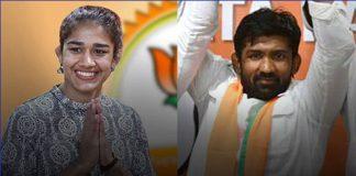 Haryana elections 2019,Haryana Assesmly elections 2019,Yogeshwar Dutt,Babita Phogat,Haryana BJP Candidates