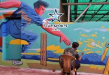 Pink Ball Test,Star Sports,Star Sports Bangla,India vs Pakistan Test Series,Day-Night Test Match