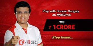 BCCI,Sourav Ganguly,My11Circle,BCCI Sponsor,Sports Business News India