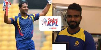 Karnataka Premier League,KPL match Fixing,C M Gautam, Abrar Qazi,KPL 2019