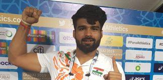 Sandeep Chaudhary,World Para Athletics Championships,Para Athletics Championships,Sumit, Athletics Championships