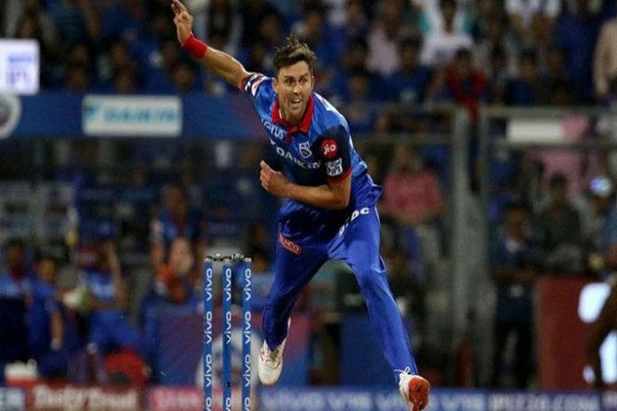 Mumbai Indians, Delhi Capitals,Trent Boult,IPL 2020,Sports Business News India