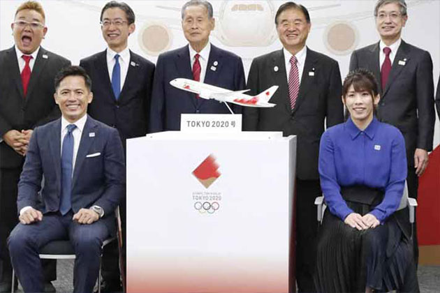 Saori Yoshida,Tokyo 2020 Olympics,Tokyo Games 2020,Olympic Wrestling gold medalist,Wrestling News India