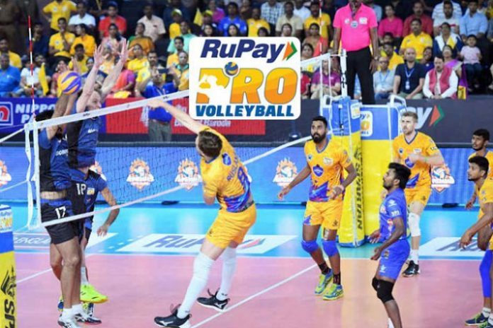 VFI,Pro Volleyball League,Pro Volleyball,Baseline Ventures,Sports Business News India