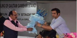 Gautam Gambhir,DDCA,Sports Business News India,Feroz Shah Kotla,Rajat Sharma