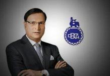 DDCA,Rajat Sharma,Delhi LG Anil Baijal,Delhi and District Cricket Association,Sports Business News India