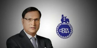 Rajat Sharma,DDCA,DDCA Ombudsman,DDCA Apex Council,Sports Business News India