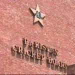 Pakistan Cricket Board,ICC World Test Championship,South Africa Cricket Team,World Test Championship,Test Series 2019
