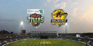 BPL 2019,BPL LIVE,BPL 2019 LIVE,Bangladesh Premier League LIVE,Khulna Tigers vs Rajshahi Royals LIVE